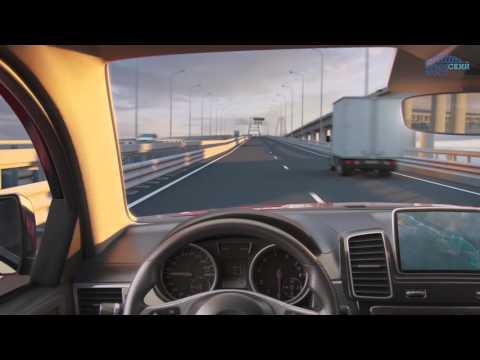 Крымский мост. Компьютерная модель