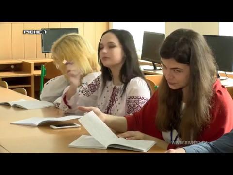 День відкритих дверей. Рівненський коледж НУБІП України [ВІДЕО]