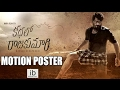 Kathalo Rajakumari motion poster