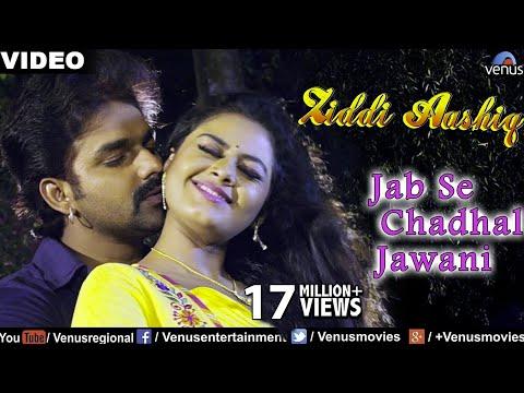 Video Pyar करने वाले इसे जरूर देखे - Jab Se Chadhal Jawani | Ziddi Aashiq | Pawan Singh | Tanushree download in MP3, 3GP, MP4, WEBM, AVI, FLV January 2017