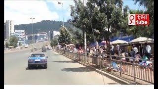 የአዲስ አበባ ልጆች ትዝታችሁን ልናመጣው ነው:: በተለይ ገርጂና መገናኛ Addis Ababa