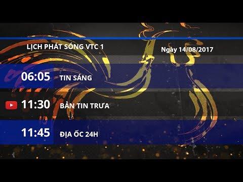 Lịch phát sóng VTC1 ngày 14/08/2017 | VTC1 - Thời lượng: 2 phút, 22 giây.