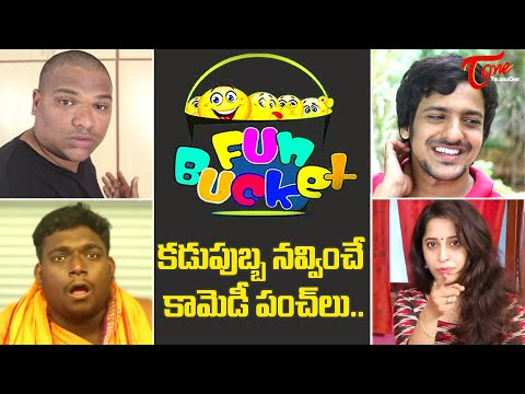 BEST OF FUN BUCKET | Funny Compilation Vol 128 | Back to Back Comedy Punches | TeluguOne