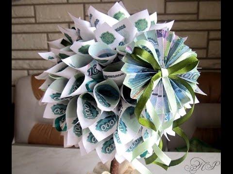 ... Geld Bonsai als Geldgeschenk für Hochzeit, Geburtstag, Weihnachten