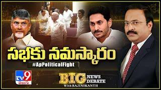 Big News Big Debate :AP Political Fight – Rajinikanth