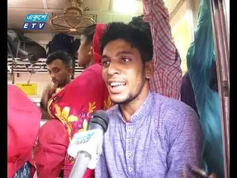 ঈদের আমেজে ফাঁকা বন্দরনগরী চট্টগ্রাম