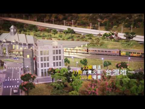 Hamasen Museum of Taiwan Railway - Countryside