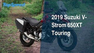 8. 2019 Suzuki V-Strom 650XT Touring