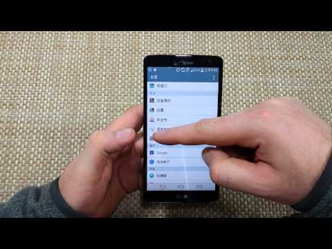 LG G Vista How to Change Language Settings to any language or back to English G3