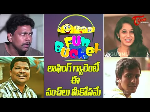 BEST OF FUN BUCKET | Funny Compilation Vol 100 | Back to Back Comedy Punches | TeluguOne