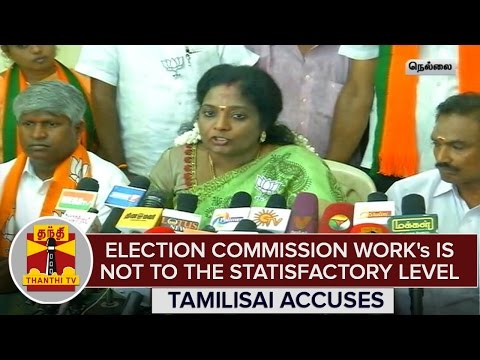 TN-Elections-2016--Election-Commissions-Work-are-not-to-the-Statisfactory-Level--Tamilisai
