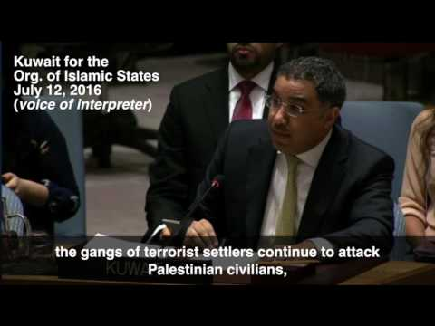 OIC equates Israel with ISIS, June 12, 2016
