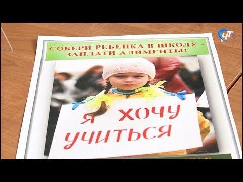 Судебные приставы ответили на вопросы жителей региона о взыскании алиментов