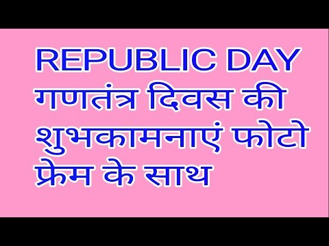 How to make a republic day photo frame