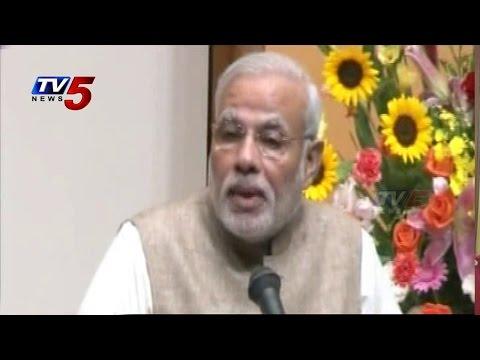 Modi Speech @ Tokyo University   Preferences To womens Empowerment : TV5 News