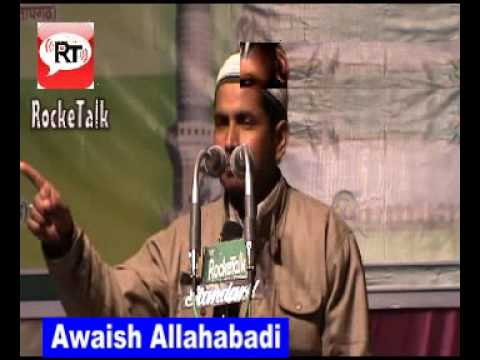 Video Malayak Unke Dar par baar baar Naat Padte Naat Shareef by Awaish Allahabadi Naatiya Mushaira 2014 download in MP3, 3GP, MP4, WEBM, AVI, FLV January 2017