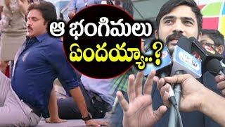 Video Common Audien Comments on Pawan 'Lady Bangimalu' | Agnathavasi Public Talk | Agnathavasi Response MP3, 3GP, MP4, WEBM, AVI, FLV April 2018