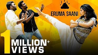 Video Eruma Saani | Recent Conditions of Relationships | When VJ Ashiq Meets Eruma Saani MP3, 3GP, MP4, WEBM, AVI, FLV November 2017