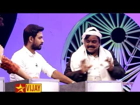Adhu-Idhu-Yedhu--3rd-July-2016-Promo-1