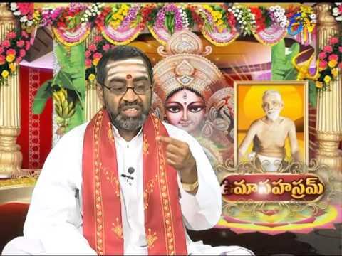 Uma-Sahasram-–-19th-April-2016-ఉమా-సహస్రమ్