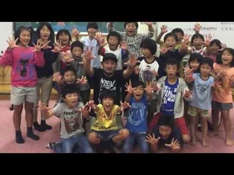 「タカスの歌」福井県福井市立鷹巣小学校児童 feat Sing J Roy