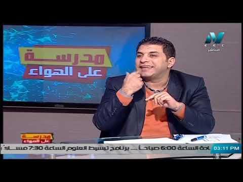 لغة عربية الصف السادس الابتدائي 2020 (ترم 2) الحلقة 1 - نحو : الأسماء الخمسة