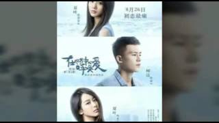 (Photos) Crying Out In Love OST