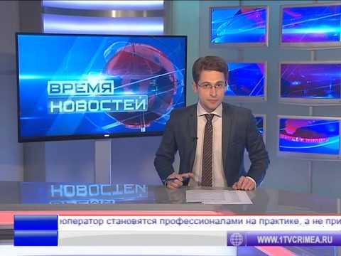Время новостей 14.11.2014