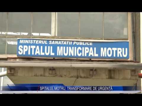 SPITALUL MOTRU, TRANSFORMARE DE URGENȚĂ