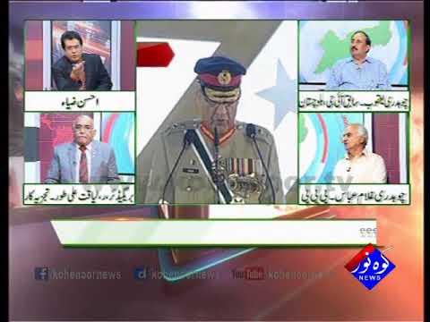 Pakistan Ki Awaaz 07 09 2017