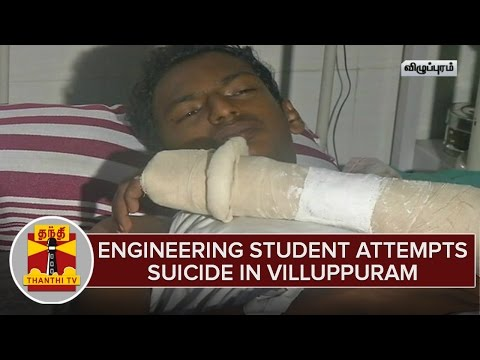 Engineering-Student-Attempts-Suicide-in-Villupuram-Complaint-About-Dept-Head