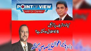 Video Exclusive talk with Dr. Babar Awan and much more | Point of view | 15 May 2018 | 24 News HD MP3, 3GP, MP4, WEBM, AVI, FLV Mei 2018