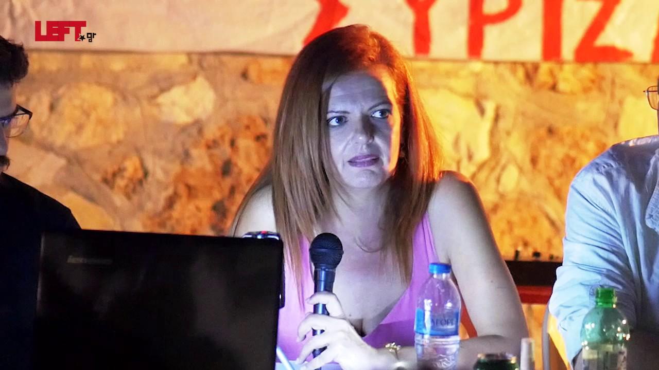 Αόρατοι άνθρωποι -Μαρία Γιαννακάκη