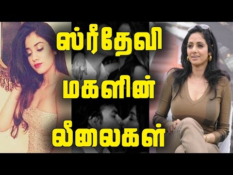 Actress Sri Devi's Daughter Hot Pi ..