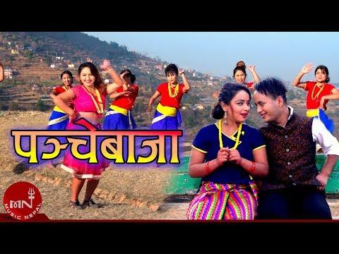 (New Lok Dohori Song 2075/2019 | Panchebaja - Abinash Sapkota & Kanchhi Ramu Ghatani | Karishma - Duration: 8 minutes, 51 seconds.)