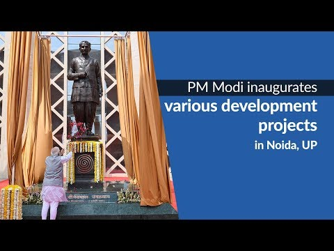 PM Modi inaugurates various development projects to the Nation in Noida, UP   PMO