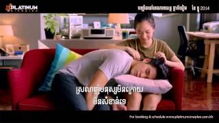 Call Me Bad Girl (Platinum Cineplex Cambodia)