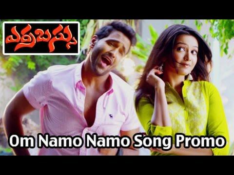 Erra Bassu Movie Promo Song || Om Namo Namo || Manchu Vishnu || Catherine Tresa