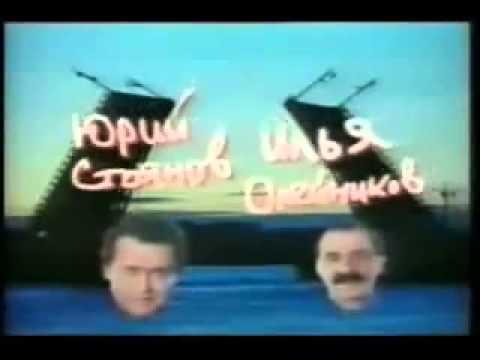 Передачи 90-х (видео)