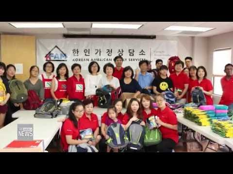 한인사회 소식 8.9.16 KBS America News