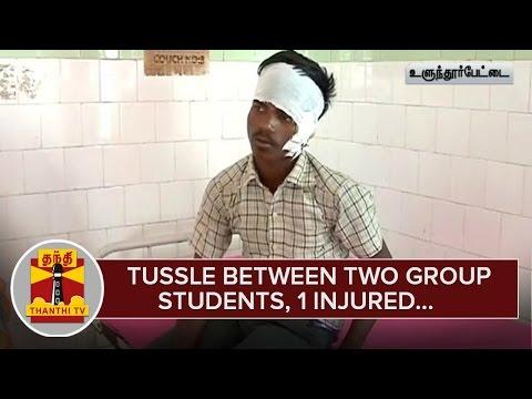 Tussle-between-Two-Group-Students-1-Injured-at-Ulundurpet--Thanthi-TV