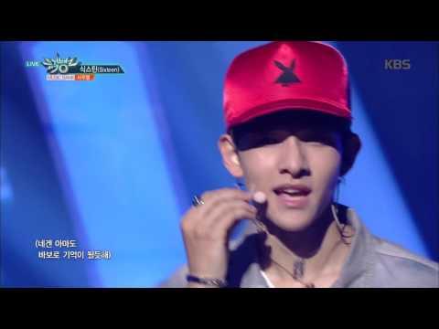 뮤직뱅크 Music Bank - 식스틴 - 사무엘 (Sixteen - Samuel).20170804