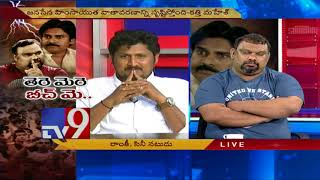 Video Kathi Vs PK || Actor Ramkee supports Kathi Mahesh - Tv9 Today MP3, 3GP, MP4, WEBM, AVI, FLV Januari 2018