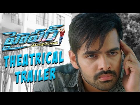 Hyper Movie Theatrical Trailor