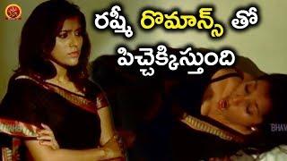 Video రష్మీ రొమాన్స్ తో పిచ్చెక్కిస్తుంది - Latest Telugu Movie Scenes - Rashmi Gautam MP3, 3GP, MP4, WEBM, AVI, FLV Januari 2019