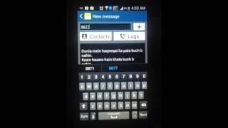 306 Shayari SMS Collection YouTube video