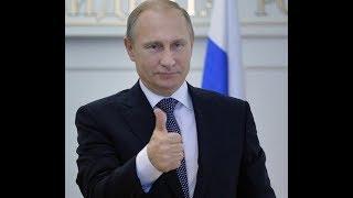 Поздравление с днем рождения от Путина №4