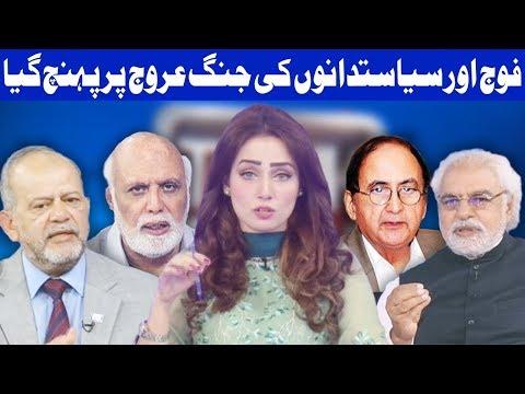 Think Tank With Syeda Ayesha Naaz   22 July 2018   Dunya News