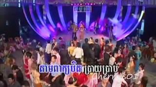 Reymeas DVD 126 - Ouh Rasmey + Yern Piroum - Tevada Chnam Tmei