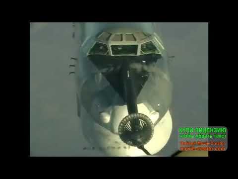 Дозаправка самолетов в воздухе